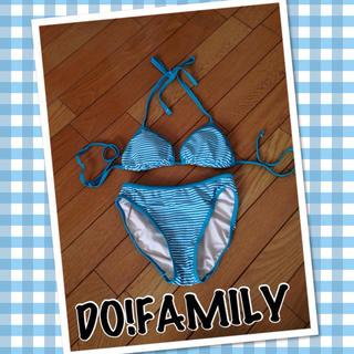 ドゥファミリー(DO!FAMILY)のボーダービキニ/DO!FAMILY(水着)