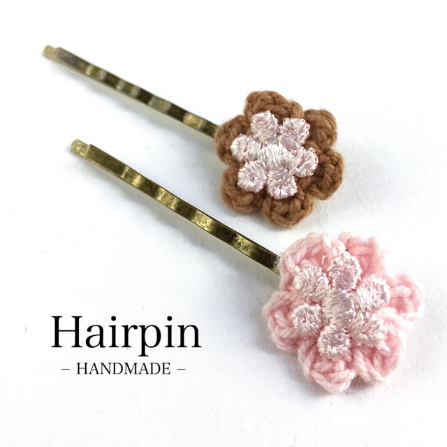 フラワーヘアピン 2個セット ハンドメイドのアクセサリー(ヘアアクセサリー)の商品写真