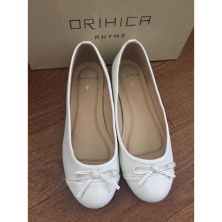 オリヒカ(ORIHICA)のお値下げしました ORIHICA 白のパンプス 美品(ハイヒール/パンプス)