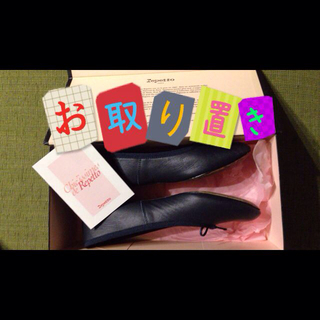 レペット(repetto)のrepetto  ネイビー サイズ36(ローファー/革靴)