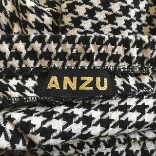 アンズ(ANZU)のANZU  スカート(ミニスカート)