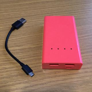 エレコム(ELECOM)のスマートフォン/iPhone用 ポータブル充電器(バッテリー/充電器)