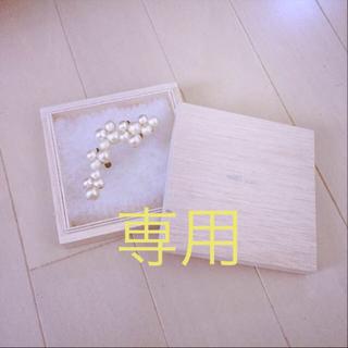 アオキユリ(aoki yuri)のaokiyuri コットンパールイヤーカフ(イヤーカフ)