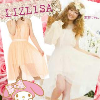 リズリサ(LIZ LISA)のパーティドレス♡トレンドふあふあフィッシュテール♡パーティワンピ♡夏♡デート♡(ミニワンピース)