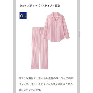 ジーユー(GU)のGU ストライプパジャマ ピンク(パジャマ)