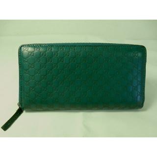 f1d3bab9c301 グッチ(Gucci)のグッチ 長財布 ラウンドファスナー グッチシマ グリーン 箱付き(SA1003