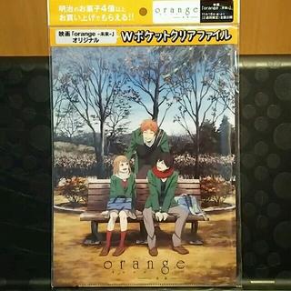 クリアファイル 映画「ORANGEー未来ー」(クリアファイル)