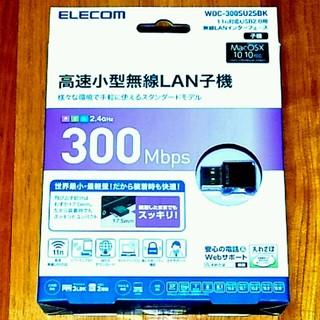 エレコム(ELECOM)の【エレコム】 Wi-Fi 高速無線LAN子機(PC周辺機器)