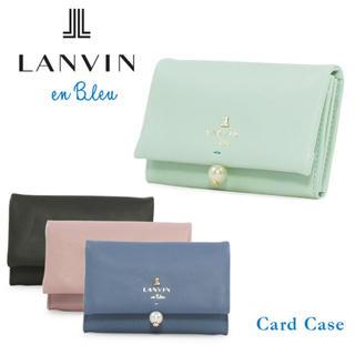 ランバンオンブルー(LANVIN en Bleu)の【15日まで値下】カードケース 名刺入れ lanvin(名刺入れ/定期入れ)