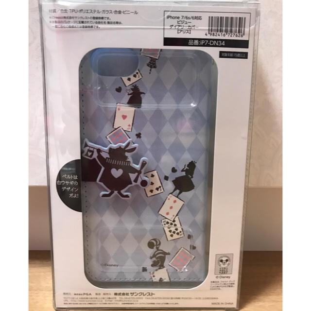 a7cf226c95 Disney(ディズニー)のiPhone7 手帳型 ケース ☆ ディズニー アリス ☆ カバー ☆ ビジュー
