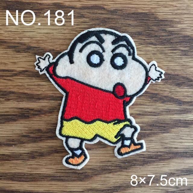 アイロンワッペン 181.クレヨンしんちゃん赤 ハンドメイドの素材/材料(各種パーツ)の商品写真