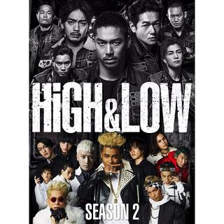 HiGH & LOW SEASON2 完全版BOX [DVD(TVドラマ)