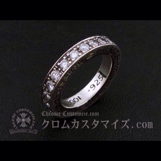 Chrome Hearts(クロムハーツ)の正規品 クロムハーツ スペーサーリング6号 アフターダイヤ インボイス原本 中古 メンズのアクセサリー(リング(指輪))の商品写真