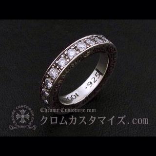 クロムハーツ(Chrome Hearts)の正規品 クロムハーツ スペーサーリング6号 アフターダイヤ インボイス原本 中古(リング(指輪))