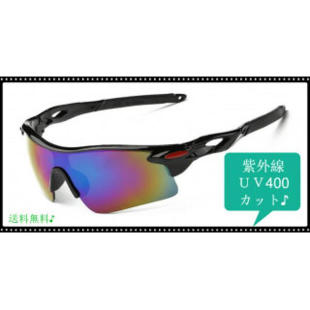 【黒緑】スポーツ アウトドア 軽量 防風 紫外線  スポーツサングラス メンズのファッション小物(サングラス/メガネ)の商品写真