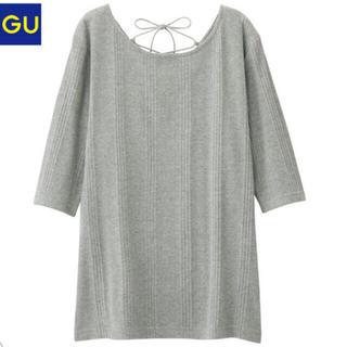 ジーユー(GU)のGU 2wayリブレースアップT グレー L(Tシャツ(長袖/七分))