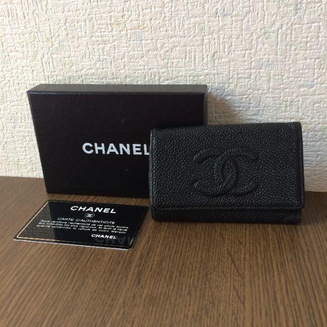 ca328b91b224 CHANEL - 【中古】シャネル キーケース キャビアスキン 黒 6連フック ...
