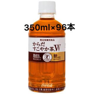 コカコーラ(コカ・コーラ)のコカ・コーラ からだすこやか茶 350ml×96本(茶)