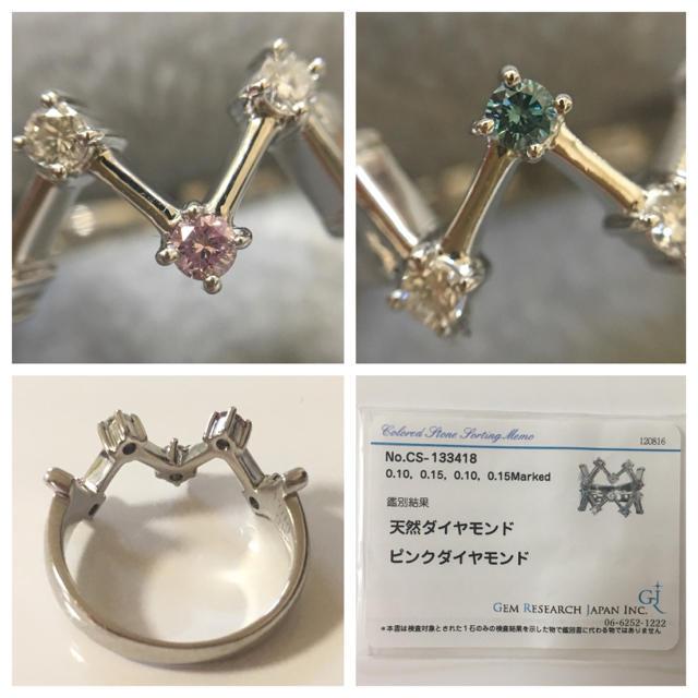 織姫と彦星のよう…☆天然ピンクダイヤモンド&ブルーダイヤ PTリング 2本セット レディースのアクセサリー(リング(指輪))の商品写真
