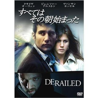 nana56b-d-.[すべてはその朝始まった]DVD 送料込み(外国映画)