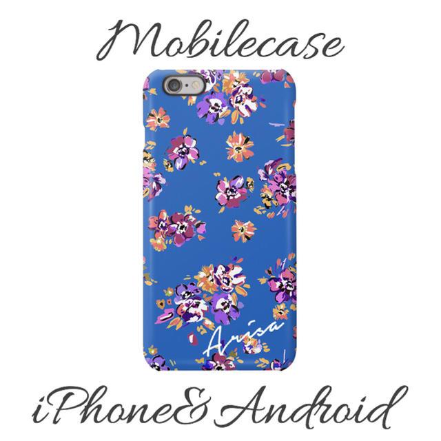 フェンディ iphone8 ケース 通販 | 名入れ可能♡ブルー小花柄スマホケース♡iPhone以外も対応機種多数あり♡の通販 by welina mahalo|ラクマ