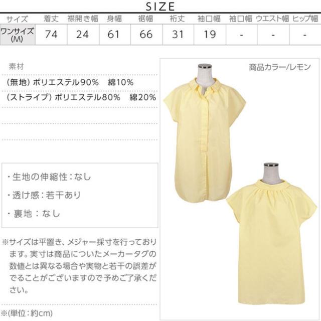 神戸レタス(コウベレタス)の神戸レタス♥︎マルチウェイ ブラウス レディースのトップス(シャツ/ブラウス(半袖/袖なし))の商品写真