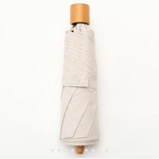 ムジルシリョウヒン(MUJI (無印良品))のちゃん様専用無印良品 折りたたみ日傘(その他)