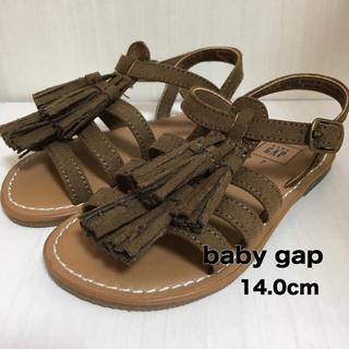 babyGAP