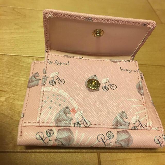 Honey Salon(ハニーサロン)の三つ折り財布 メンズのファッション小物(折り財布)の商品写真