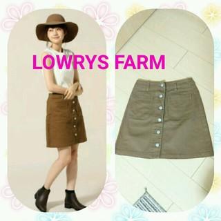 ローリーズファーム(LOWRYS FARM)のローリーズ*前ボタン台形スカート(ミニスカート)
