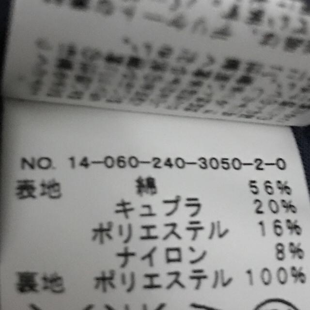 Noble(ノーブル)のyuuさん専用 レディースのスカート(ひざ丈スカート)の商品写真