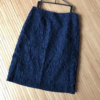 ノーブル(Noble)のyuuさん専用(ひざ丈スカート)