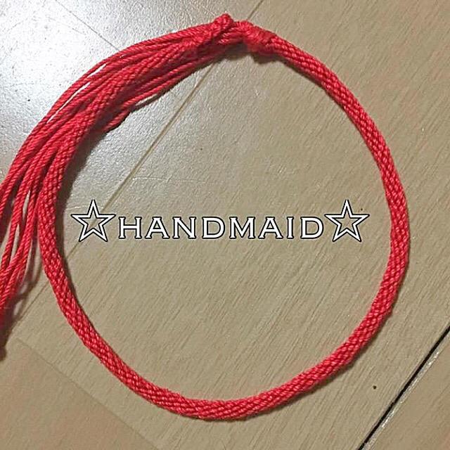赤単色☆組紐 メンズのアクセサリー(ブレスレット)の商品写真