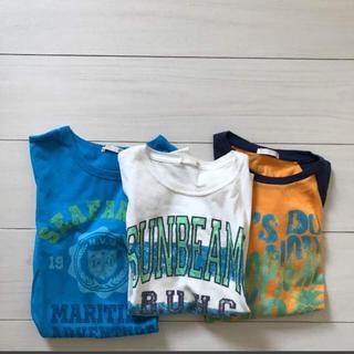 ジーユー(GU)のGU Tシャツ  3枚セット  140サイズ(Tシャツ/カットソー)