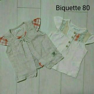 ビケット(Biquette)のBiquetteビケット☆80☆2点セット☆半袖(その他)