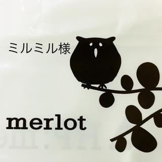 メルロー(merlot)のミルミル様専用(シャツ/ブラウス(半袖/袖なし))