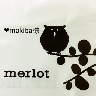 メルロー(merlot)の❤︎makiba様専用(シャツ/ブラウス(半袖/袖なし))