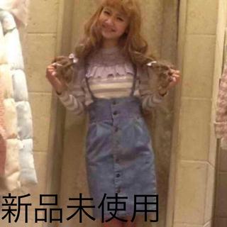 リズリサ(LIZ LISA)のリズリサ ペンシルデニムスカート 新品未使用(ひざ丈スカート)
