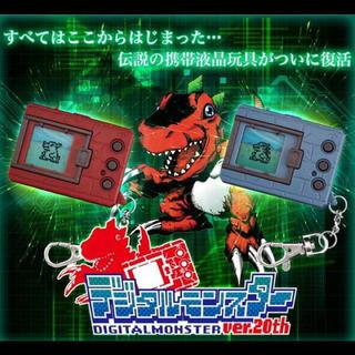 デジモン★デジタルモンスターデジモン20周年記念版★オリジナルブラウン★(携帯用ゲームソフト)
