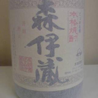 森伊蔵1800 送料無料 (焼酎)