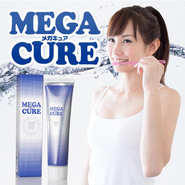 メガキュア * 新品未使用 コスメ/美容のオーラルケア(歯磨き粉)の商品写真