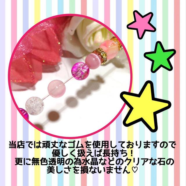 新作ロイヤルブルー☆万能水晶天然石ブレスレット ハンドメイドのアクセサリー(ブレスレット/バングル)の商品写真
