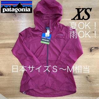 パタゴニア(patagonia)のeve.m3様♡【新品】小さくたためる撥水パーカーXS/ボルドー(ウェア)