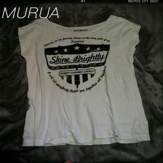 ムルーア(MURUA)のMURUA!Tシャツ(Tシャツ(半袖/袖なし))