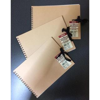 ムジルシリョウヒン(MUJI (無印良品))の無印良品 スケッチブック3冊セット(スケッチブック/用紙)