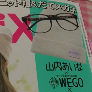 ウィゴー(WEGO)のused mix 付録ダテメガネキャップ(ニット帽/ビーニー)