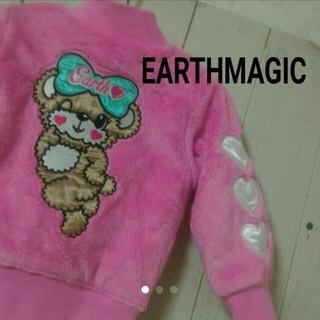 EARTHMAGIC