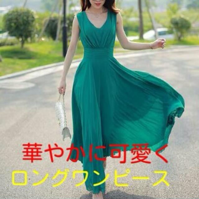 無地のマキシワンピース ロングスカートドレス フレアスカート Mサイズ グリーン レディースのワンピース(ロングワンピース/マキシワンピース)の商品写真