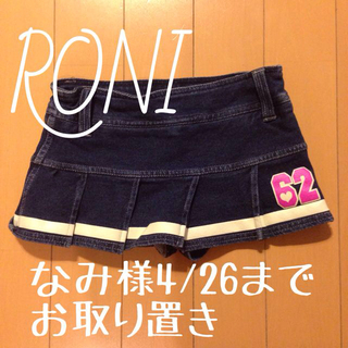 ロニィ(RONI)のRONI デニムキュロットスカート(その他)