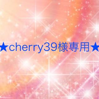 ワコール(Wacoal)のcherry39様専用(ブラ&ショーツセット)